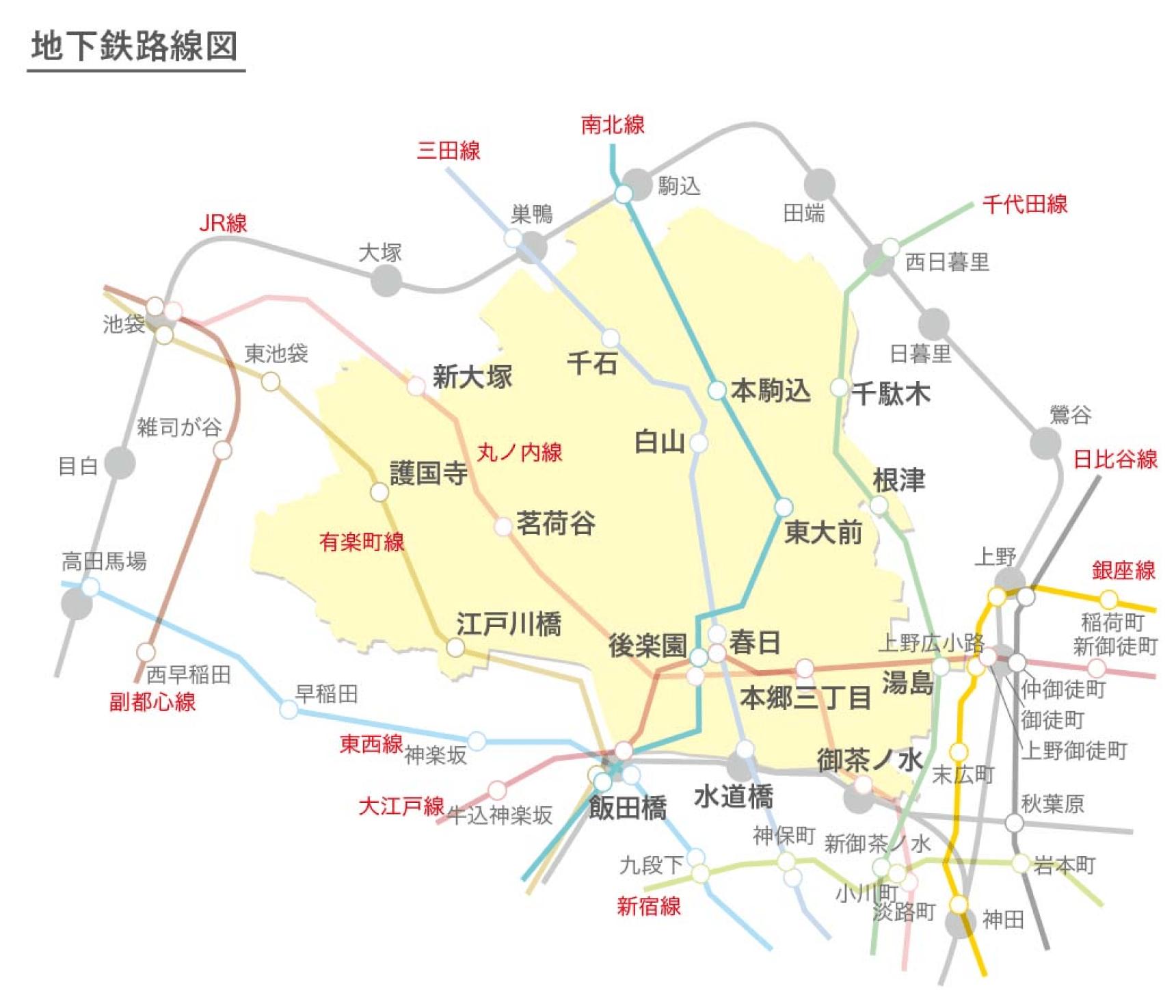 地下鉄路線図:文京区を中心に、地下鉄の路線や駅名が記載された図